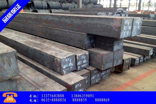 酒泉肃州区热轧和冷轧钢筋的区别钢坯专业经营
