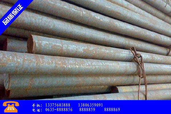 湖南碳素结构钢q235a供应商资讯|湖南碳素结构钢q235b