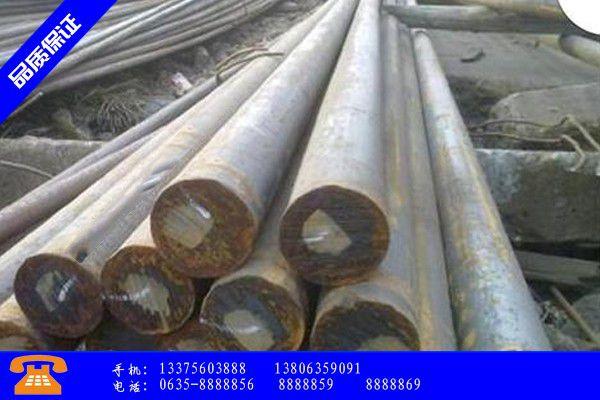 洛阳碳素结构钢材近期行业动态|洛阳碳素结构钢棒