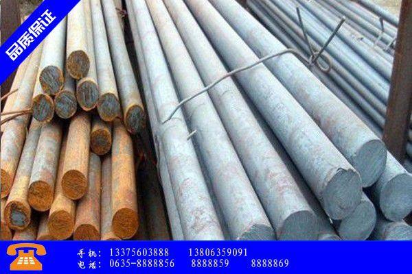 黑龍江50碳素結構鋼