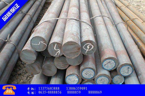 琿春45Mn碳素結構鋼