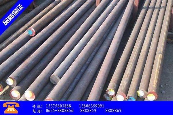 孟州s45c碳素结构钢客户至上