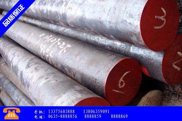 四平优质合金结构钢