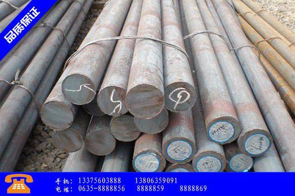 六安寿县45mn优质碳素结构钢报价表