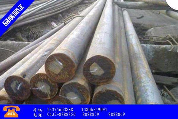黄南藏族泽库县碳素结构钢市场
