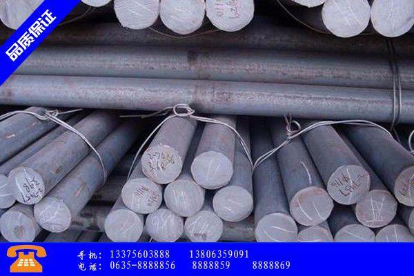 沈陽市45mn優質碳素結構鋼每日報價