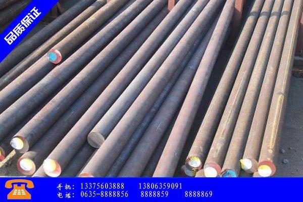 茂名化州16mn碳素結構鋼免費咨詢