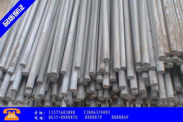 沈陽康平縣碳素合金結構鋼材質保障