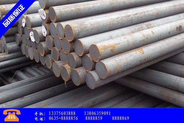 聊城陽谷縣65碳素結構鋼針對國內行業逆境