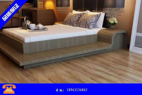 安庆怀宁县实木地板什么客户至上