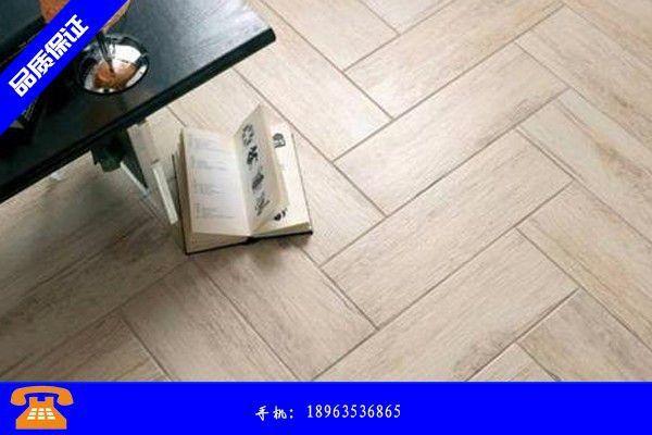 邢台威县十大木地板产品的性能与使用寿命