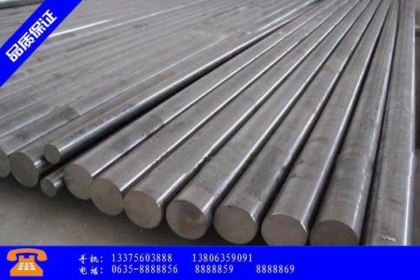周口西华县16mn合金结构钢