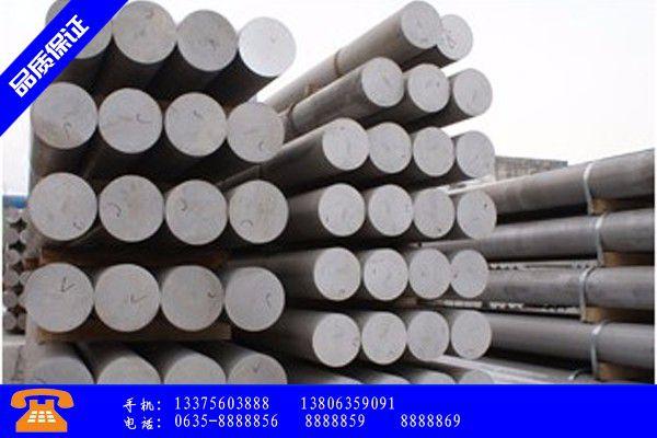 朔州市40Cr合金结构钢行业凸显