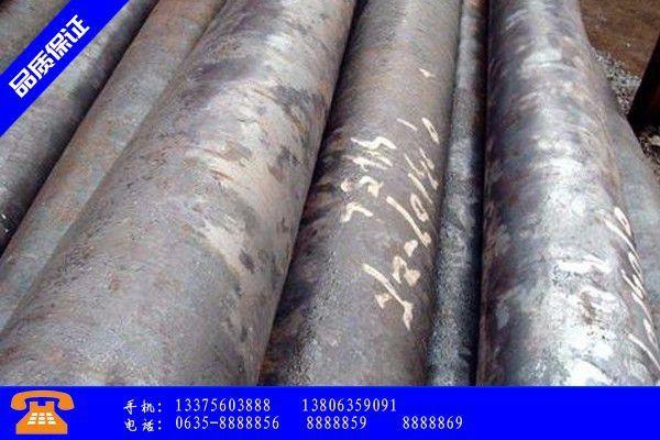 都江堰市合金钢30crmo主体材料和设计要点