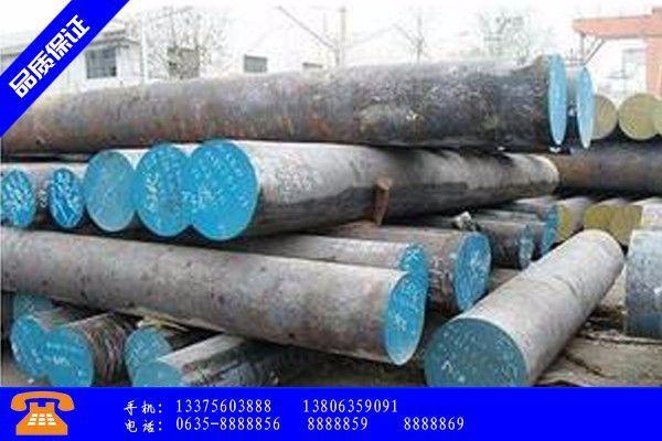 浏阳市cr12合金钢成本下降国内价格反弹陷入窘境