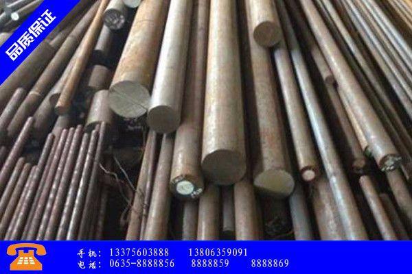 九江浔阳区35crmoa合金结构钢批发基地