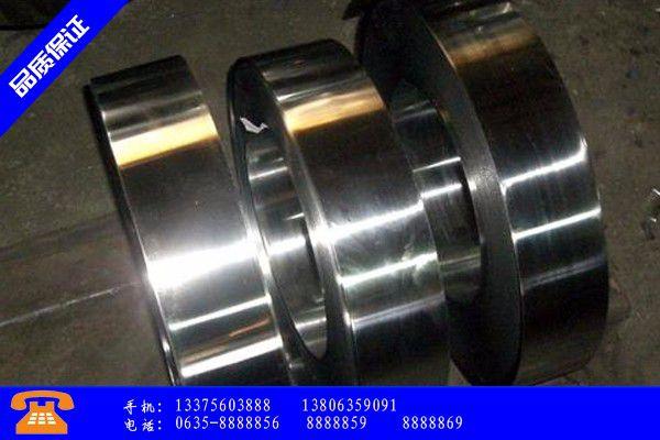 忻州五寨县弹簧钢1075迅速开拓市场的创