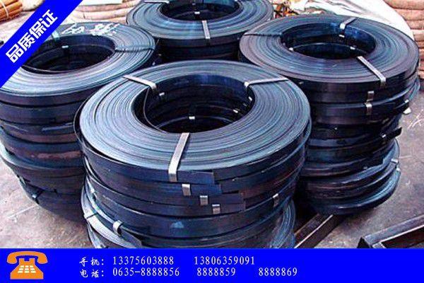 包头白云鄂博矿区弹簧钢市场价供货商欢迎您