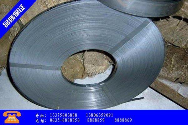 新泰市弹簧板60si2mn近一周价格上涨10元至120元吨