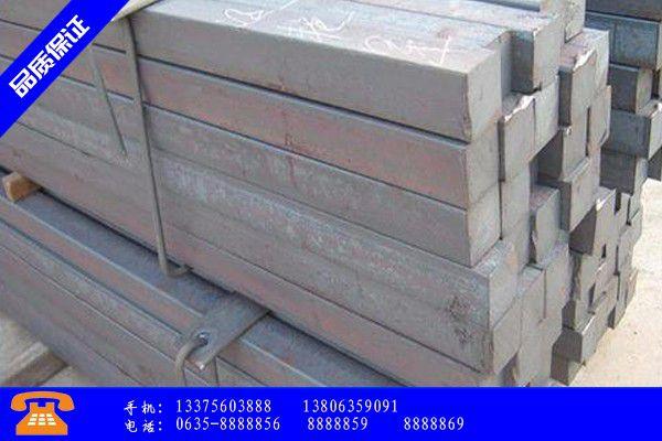 江門臺山熱軋方鋼價格行業關注度高