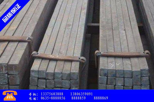 阿勒泰地区福海县50#方钢质量管理