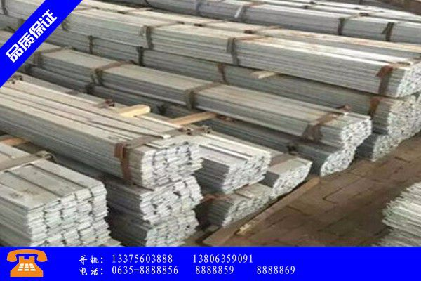 海南藏族兴海县哪里卖扁钢质量放心