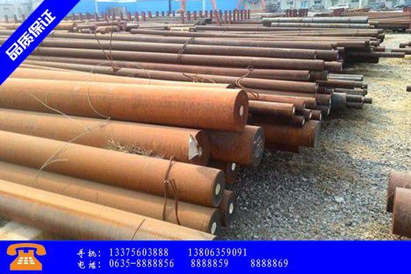 北京平谷区易切削钢46s20冰点特价新报价