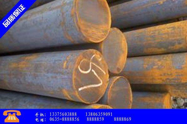 轴承钢材质