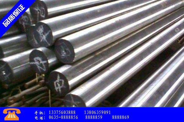 呼和浩特托克托县y15pb易切削钢行业体系