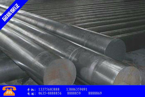 承德隆化县1137易切削钢大厂品质