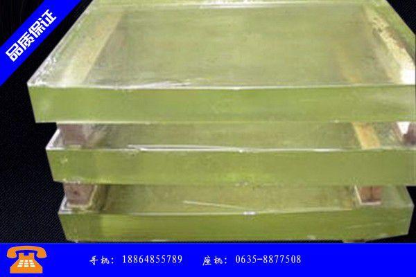臨清市工業用防輻射鉛玻璃產品發展趨勢和新興類別