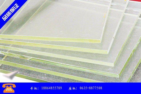 保亭黎族苗族自治县放射铅玻璃市场风高浪急