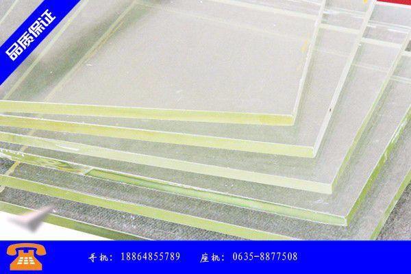 广西壮族医用防护铅玻璃价格继续向下调整
