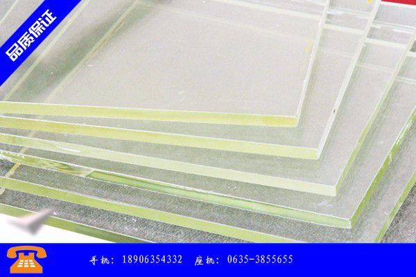 额尔古纳市铅玻璃明年价格还要经历一个难熬的时期