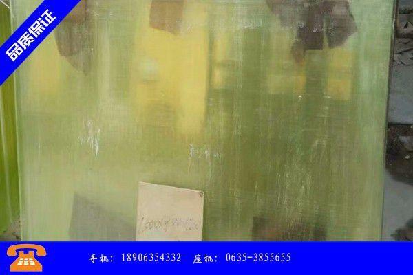 遵化市高铅玻璃价格市场价格上涨30元