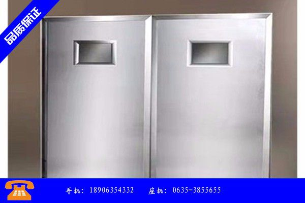 南京市防护屏风防护铅屏风咨询