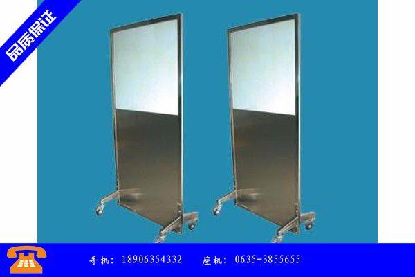 南京六合区防护三联铅屏风合理价格指引
