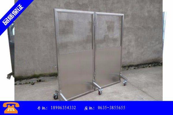 信阳平桥区铅屏风市场价近期成本报价 信阳平桥区铅屏风生产