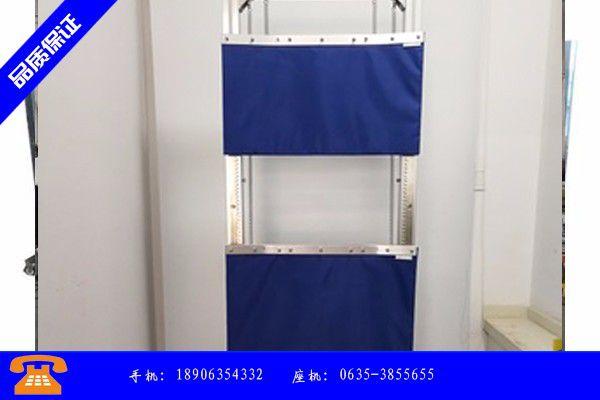 武汉市可移动铅屏风如何合理安装与操作