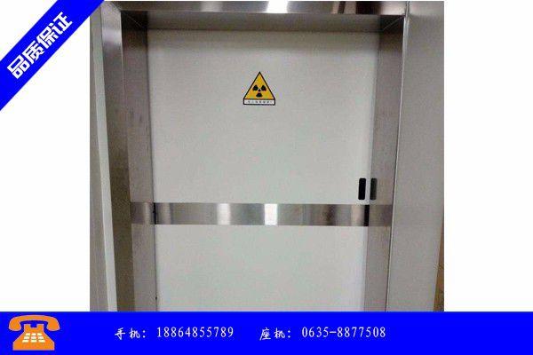 黃岡蘄春縣x射線探傷防護服品質管理