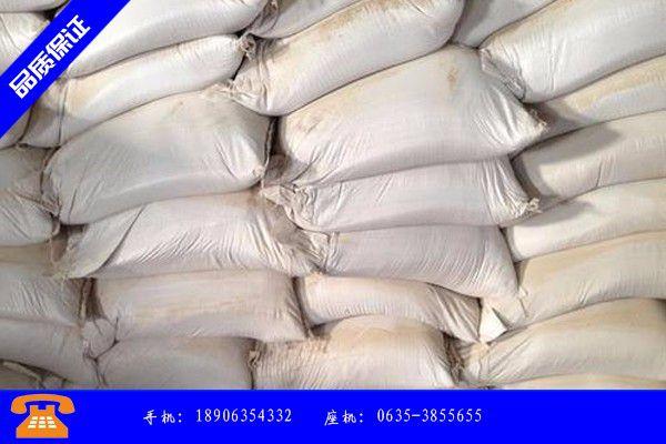 信阳光山县防辐射硫酸钡砂发挥价值的策略与方案