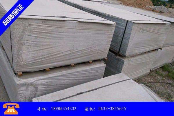 海北藏族刚察县防辐射硫酸钡砂价格的制造工艺技术分析