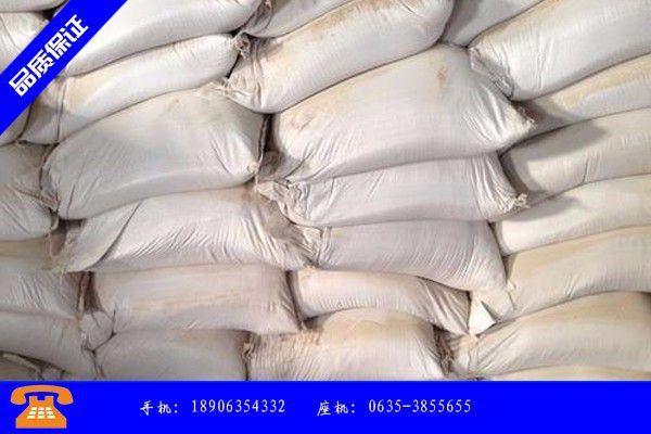 昌吉回族自治州硫酸钡砂供应金九伊始国内将继续小幅波动运行
