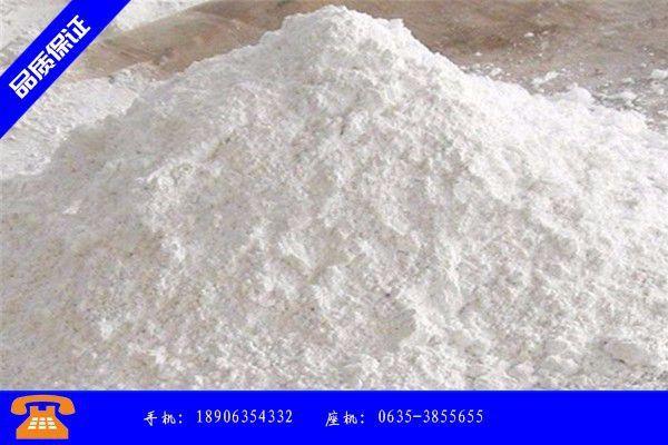 菏泽市硫酸钡砂价格国内价格大幅上涨市场认可度不高