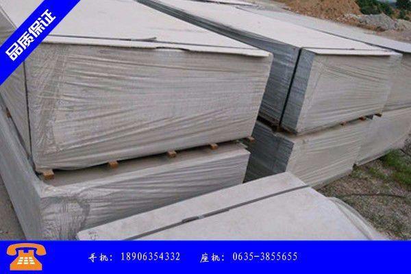 青海省防辐射硫酸钡砂国外的生产工艺特点