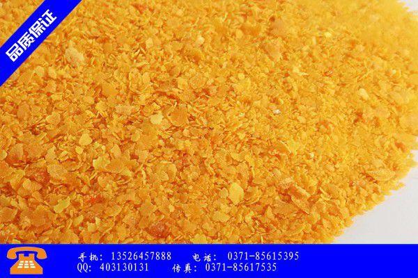 河南省无铁聚合氯化铝产品使用误区