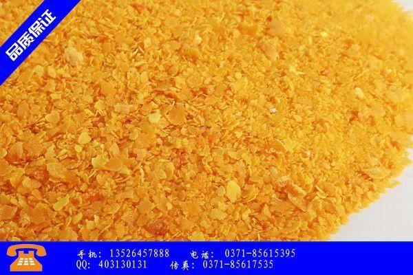 陕西省洗沙场聚合氯化铝行业发展现状及改善方案