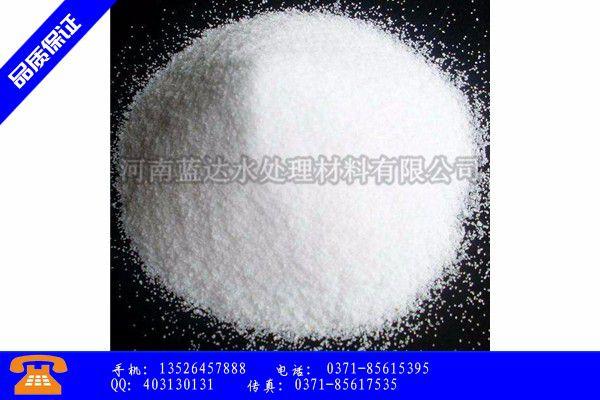 甘肃省聚丙烯酰胺生产单位厂家首选