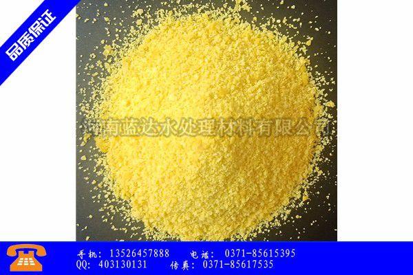 双鸭山市阳离子聚丙烯酰胺产品发挥价值的策略与方案