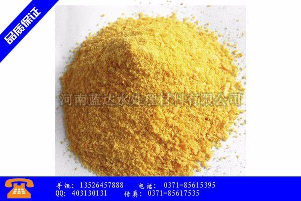 甘肃省工业聚丙烯酰胺主要分类